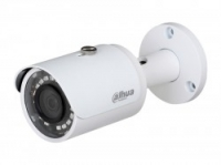 IP камера Dahua DH-IPC-HFW1431SP (4MP/WDR 120dB/2.8 mm/0,08 Lux/IR 30m/H.265+/H.264+)