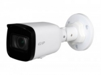 IP камера Dahua EZ-IP EZ-IPC-B2B40P-ZS (4MP/2.8-12mm/IR 40m)